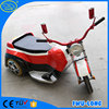 Fiberglass body electric amusement park kid ride on motocycle bike, motocycle