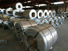 factory direct sales 0.21mm x 900 mm cold rolled steel coils