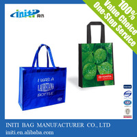 high quality recycled pp woven bag / alibaba china manufacturer china supplier new products 2014 high quality recycled pp woven