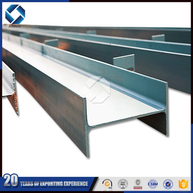 Prime quality hot rolled h beam iron steel price