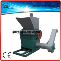 recycled plastic bottle crusher