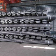 ASTM A53 Q235B ERW welded Non-alloy Black Carbon Steel Pipe used Free Inspection