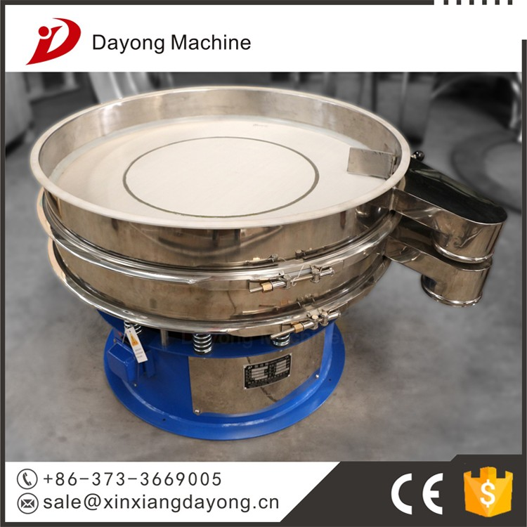 DAYONG brand atomised Cu/Fe powder alloy sieve vibration sieve/screen/separator