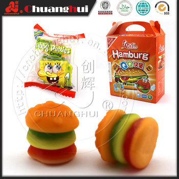 Hamburger Soft Gummy Candy