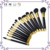 Wholesale custom logo 15pcs pro makeup brushes cosmetic make up brushes