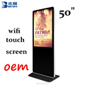 Touch screen vending machine with 40/43/47/50/55/65 inch lcd HD LG panel and wifi/camera in malls/airport/railway station