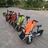/product-detail/small-wheel-electric-family-bicycle-for-mother-and-kids-60734413741.html
