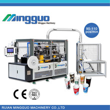 Fully automatic disposable paper coffee cup making machine,price of paper coffee cup making machine