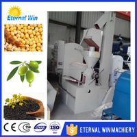 350 kg per hour castor seeds oil mill / rice bran oil extraction machine for hot sale