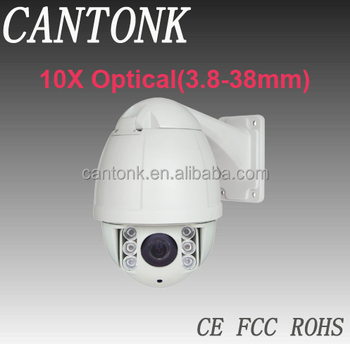 "4.5"" IP66 Outdoor HD-IP IR Speed Dome Camera"