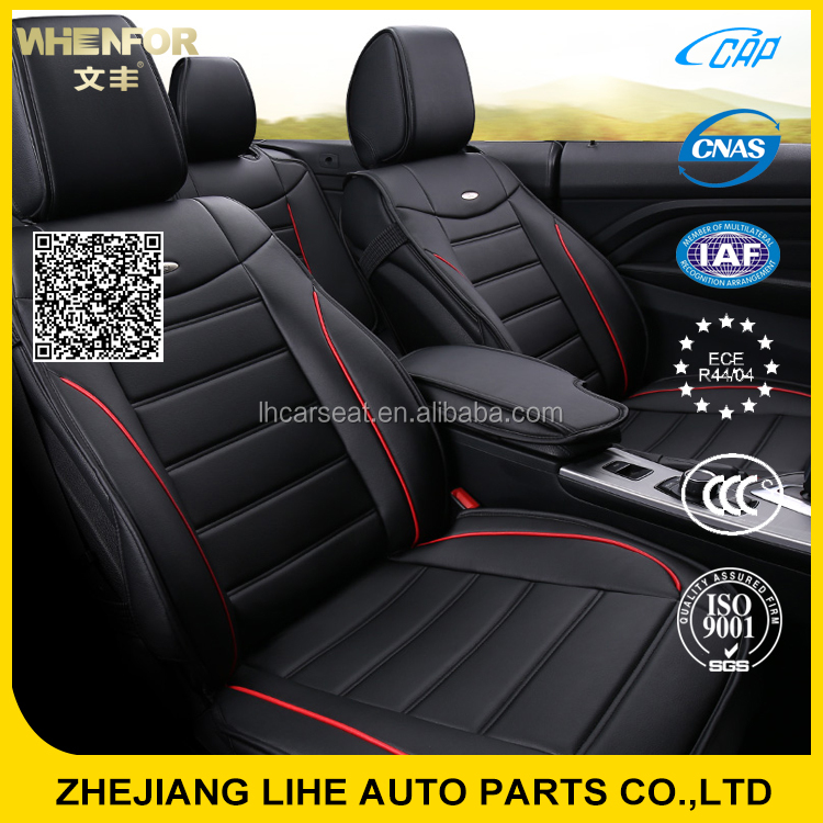 Effect assurance opt PET +Polyester baby car seat cover canopy in China