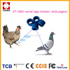 UHF RFID Pigeon Ring For Livestock