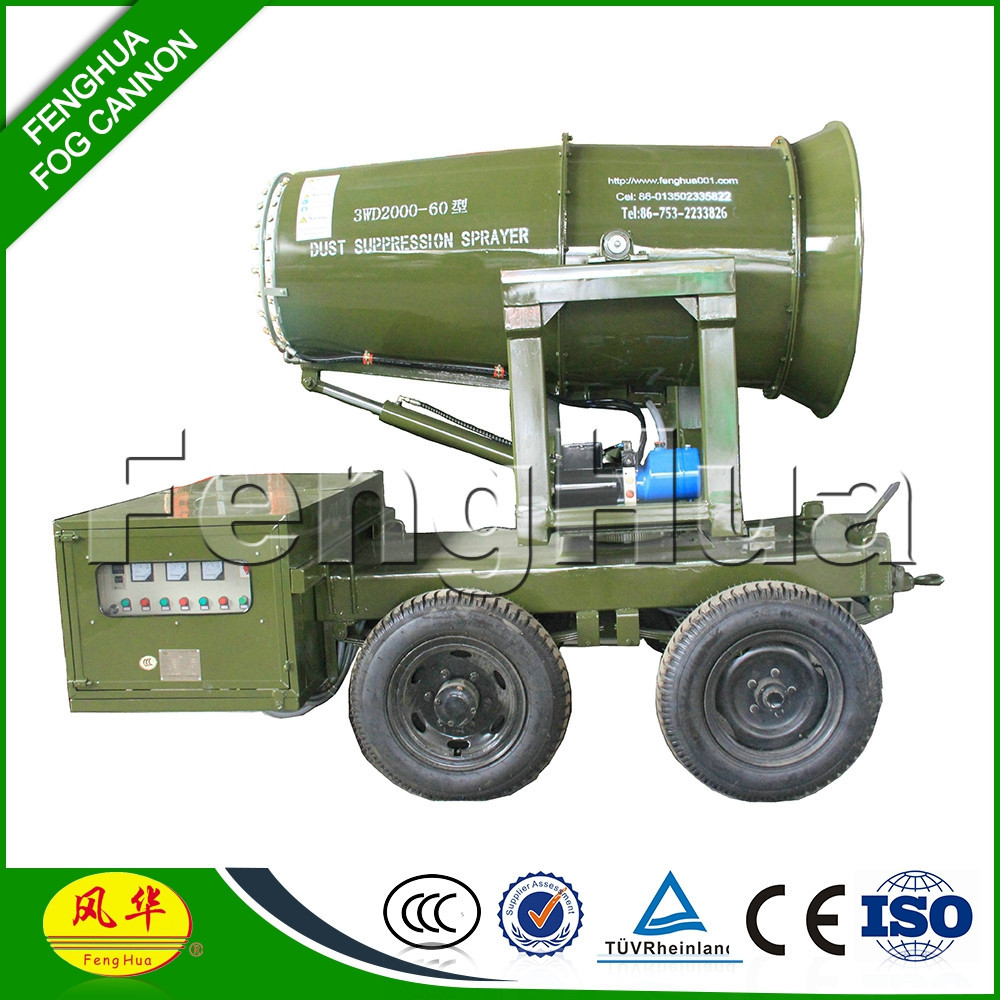 factory price fog cannon outdoor cooling system for coal stockpile