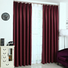 100%polyester Pure color blackout hotel window curtain