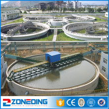 High Efficient Factory Price Dewatering Sludge Mining Thickener