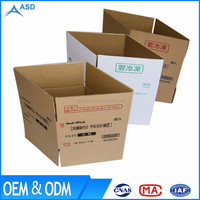 Hot sale ecofriendly customized strong brown kraft paper corrugated cardboard packaging storage box