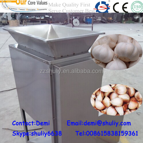 ISO CE approved garlic breaking separating machine /food processing machine whatsapp008615838159361