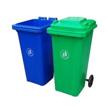 Large Outdoor Plastic Color Coded Waste Bins