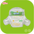 Wholesale Private Label Polylactic Acid Baby Diapers