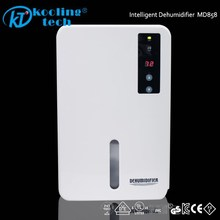 2014 Best Seller Humidistat As Seen On TV Dehumidifying Home Dehumidifier