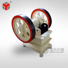 Top Quality mining crusher supplier China distributors crusher items jaw crusher ppt for sale