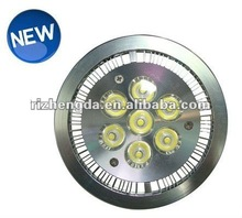 2012 ar111 energy saving lamp g53