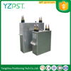 New product low voltage capacitor bank