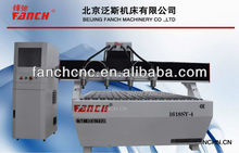 CNC Engraving Machine for Pierced relief/FC-1618SY-4