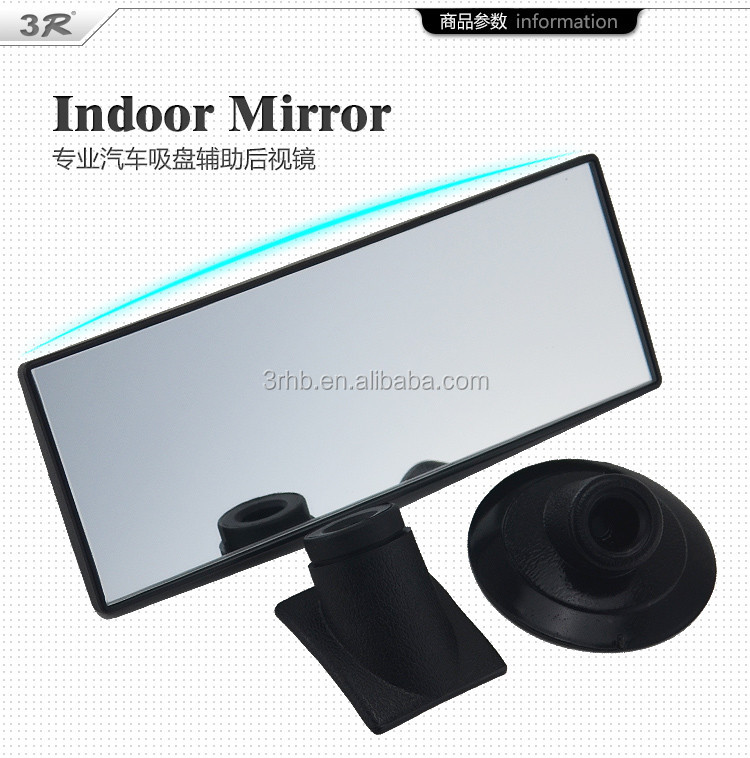 safe driving easy for car interior blind spot rear view rearview wide angle adjustable suction. Black Bedroom Furniture Sets. Home Design Ideas