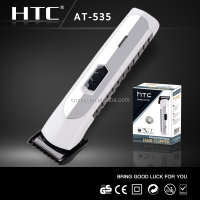 HTC-AT-535 Cordless Powerful Hair Trimmer