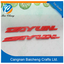 2016 Cheap price car emblem and logo made in China