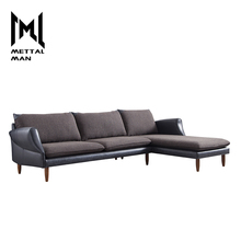Mettal Man Fabric Synthetic Leather Brown Corner Sofa Restaurant Living Room Furniture Sofa Set Designs