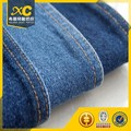 100% cotton twill jeans fabric roll wholesale in China