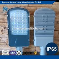 Top supplier solar pv led street light with CE certificate LMED-602B