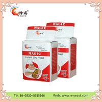 High quality competitive price yeast bread baking dry yeast