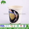 New design disposable cup with great price