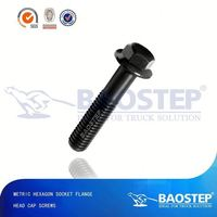BAOSTEP Exceptional Quality Bv Certified Wholesale Panic Bolt