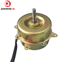 quality and quantity assured air cooler motor oven blower fan motor