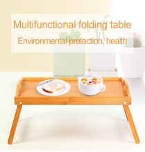 New design hot sale folding dining bamboo bed tray with legs