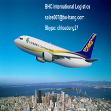 air cargo transportation service from China by air - Skype:bhc-shipping002