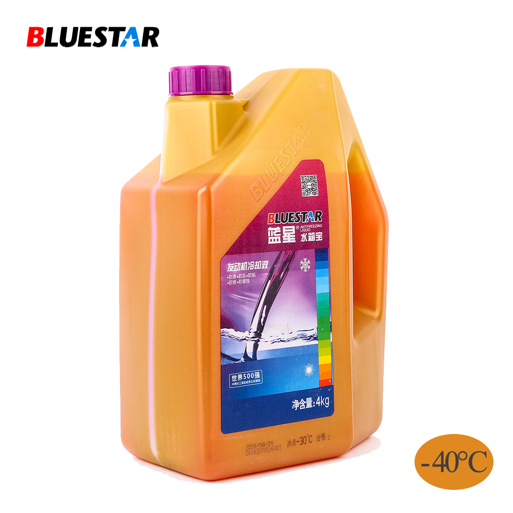 BlueStar Water For Car Cooling System Radiator Coolant