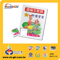 Promotional stylish standard educational magnetic puzzle board