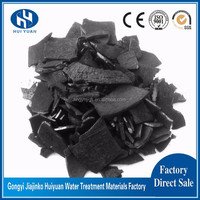 waste gas or water purification activated carbon coconut shell