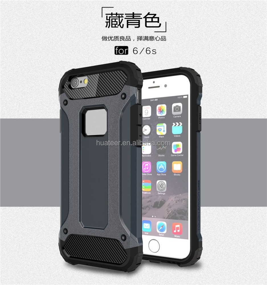 2016 New premium quality factory prices mobile phone armor case for iphone 5 5s 6 6 plus