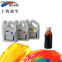 100% cotton dyeing pigment dispered paste