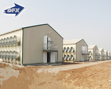 Qingdao Prefab Steel Structure Poultry Chicken House