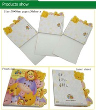 Custom shaped self-adhesive sticky note memo pad