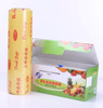 PVC food grade cling wrap hotel resturant cling film for cooking