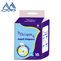 made from china factory in top quality free samples and oem are available senior adult diapers disposable for adults