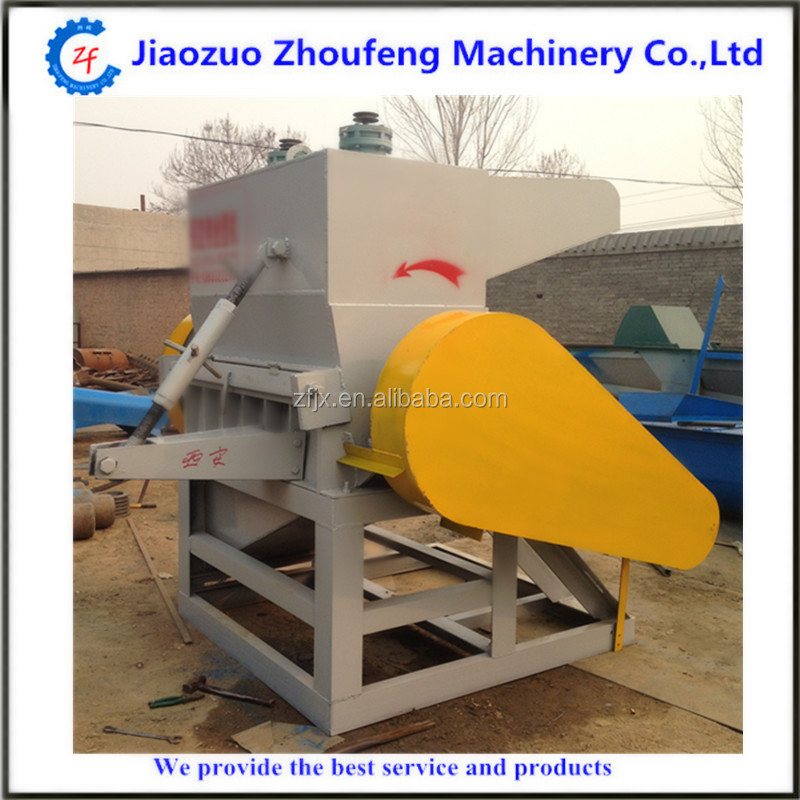 High quality plastic film crusher machine for sale (wechat:0086-18739193590)